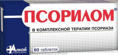 tabletki-ot-psoriaza-samye-ehffektivnye2